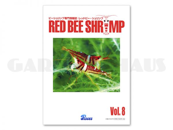 Red Bee Shrimp, Vol. 8