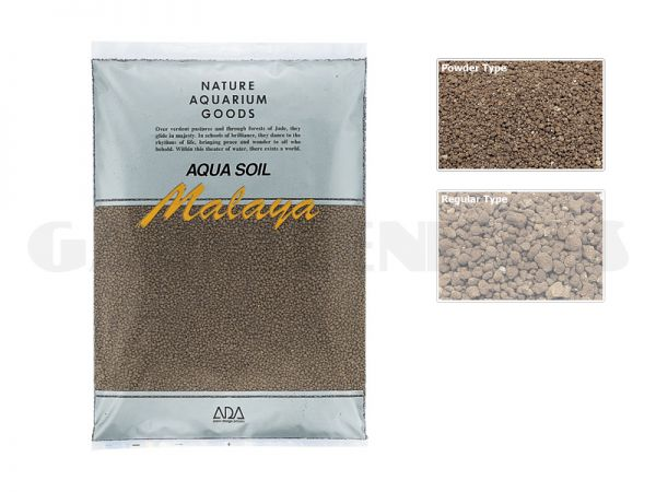 Aqua Soil - Malaya Powder, 9 l