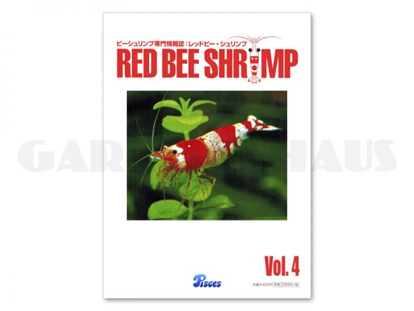 Red Bee Shrimp, Vol. 4