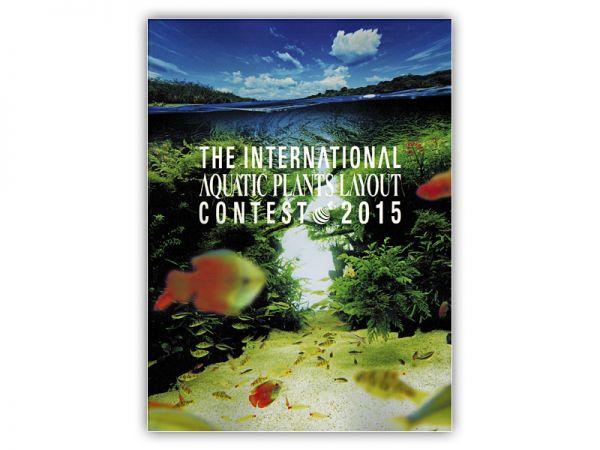 Int. Aquatic Plants Layout Contest 2015