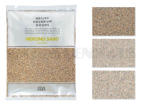 Mekong Sand Powder, 8 kg