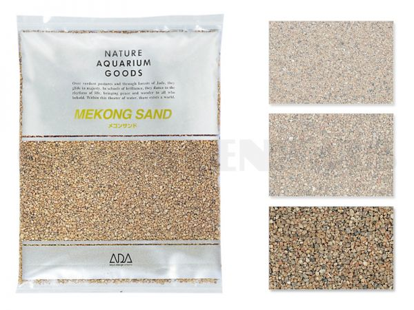 Mekong Sand S, 2 kg
